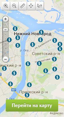 Банк хоум кредит адреса в нижнем новгороде
